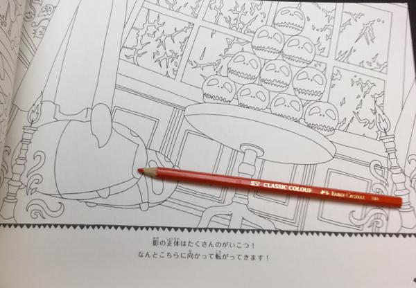 Disney Tsum Tsum Libro Para Colorear En Línea De Arte En: Disney Tsum Tsum Coloring Book Review