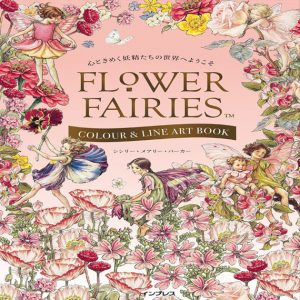 Flower Fairies Coloring Book Review