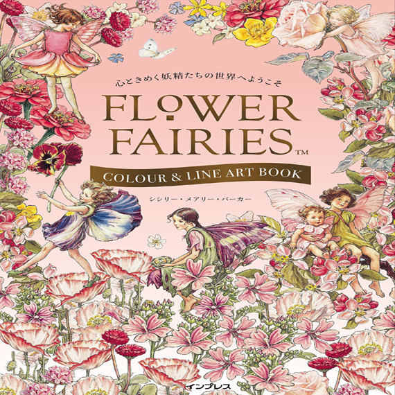 flower fairies coloring book review coloring queen. Black Bedroom Furniture Sets. Home Design Ideas