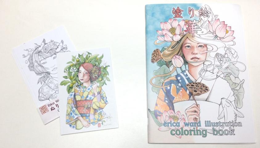 Erica Ward Illustration Coloring Book