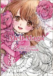 Melt Magic Cinnamon  Coloring Book Review