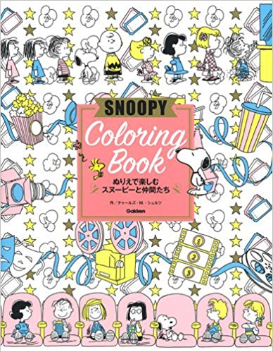 Snoopy Coloring Book Review