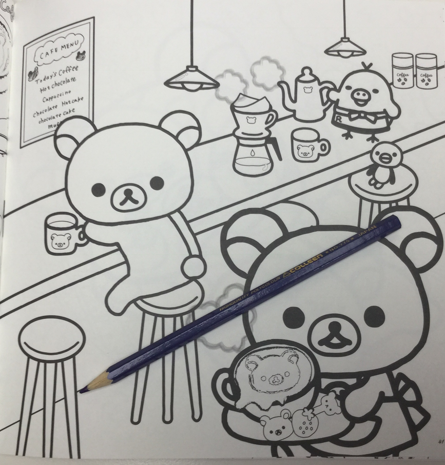 Rilakkuma coloring book review coloring queen for Rilakkuma coloring pages