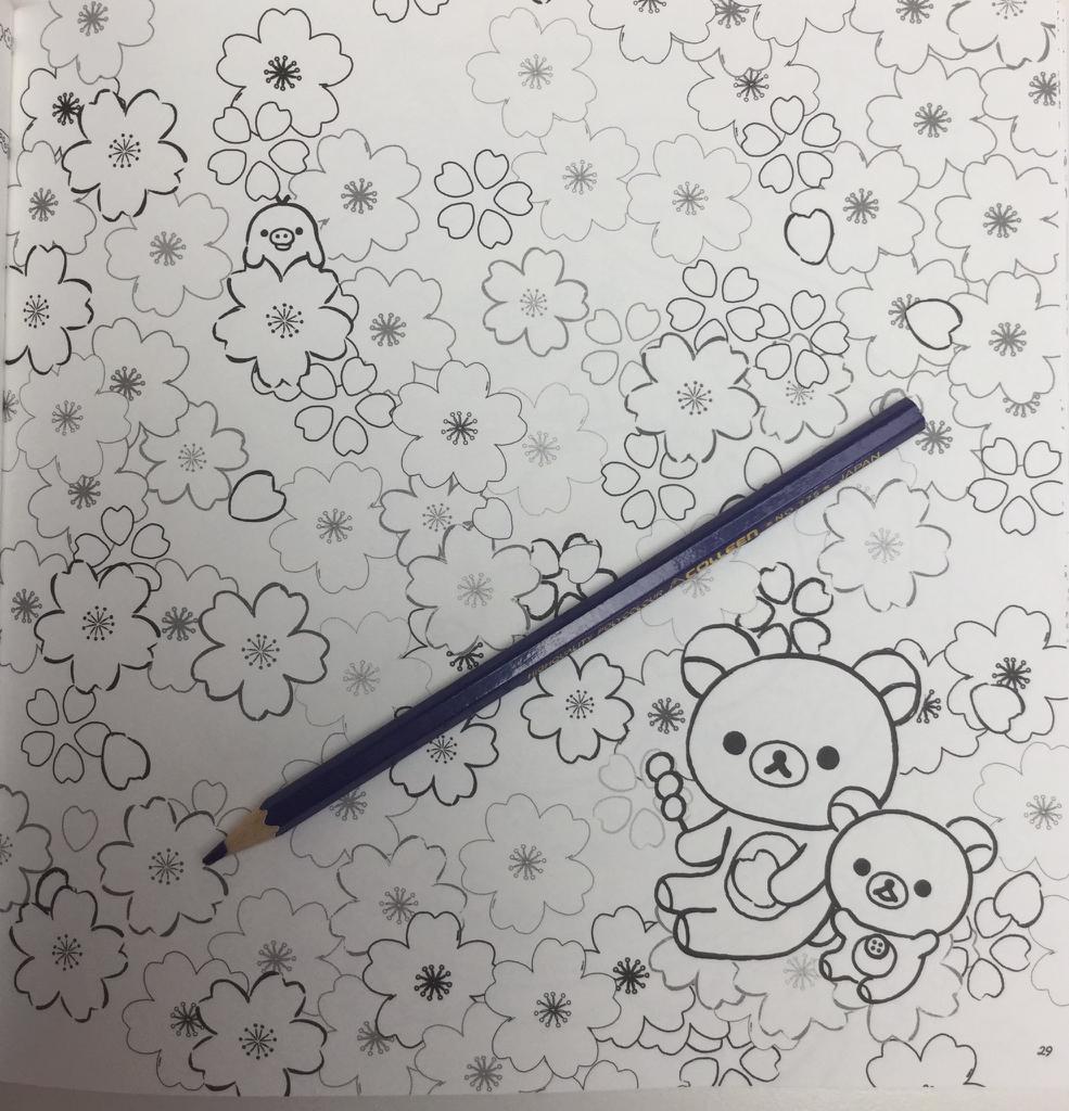 rilakkuma bear coloring pages - photo#40