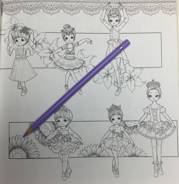 Korean Ballet Coloring Book Review | Coloring Queen