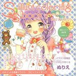 SS Illust  Coloring Book Review