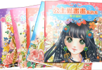 chinesecoloringbooks 145x100 - Chinese Princesses Coloring Books Review