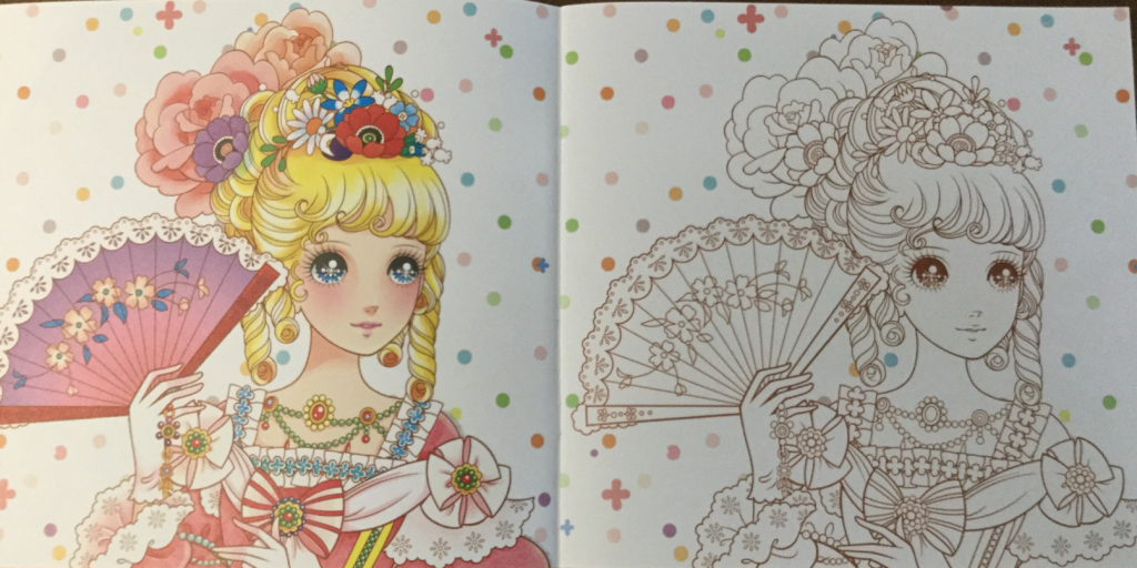 Princesses coloring book from China with a blue cover