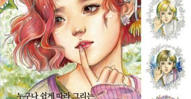 il 570xN.1611893664 d0xd 375x195 - Girl with Poem Face Coloring Tutorial Book