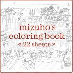 Mizuho's Coloring Book Review