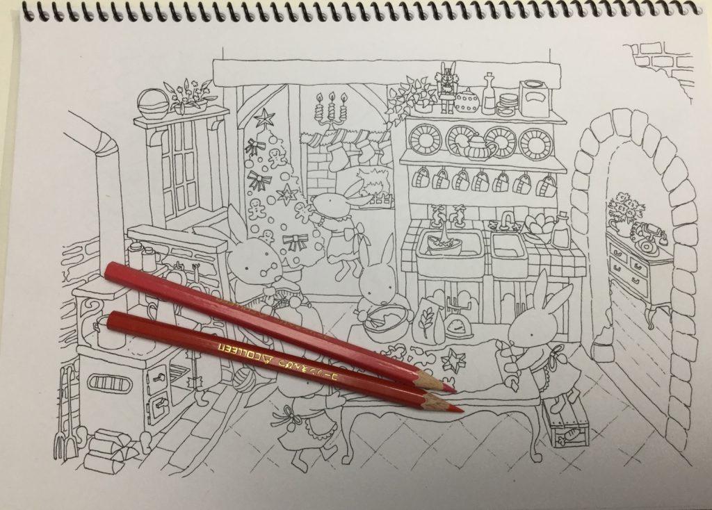 Mizuho's Coloring Book