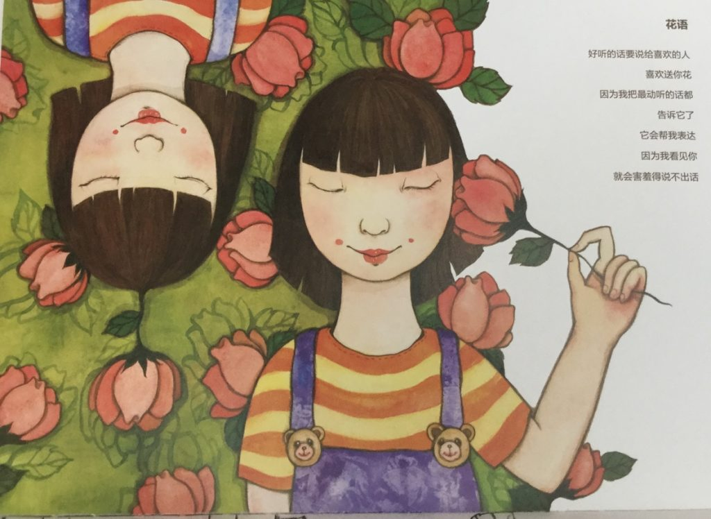 two colored girls from The Story of the Seed Chinese coloring book