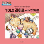 Yolo, Life with Pets Coloring Book Review