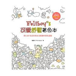 Feltboy - Coloring for Stress Relief Coloring Book