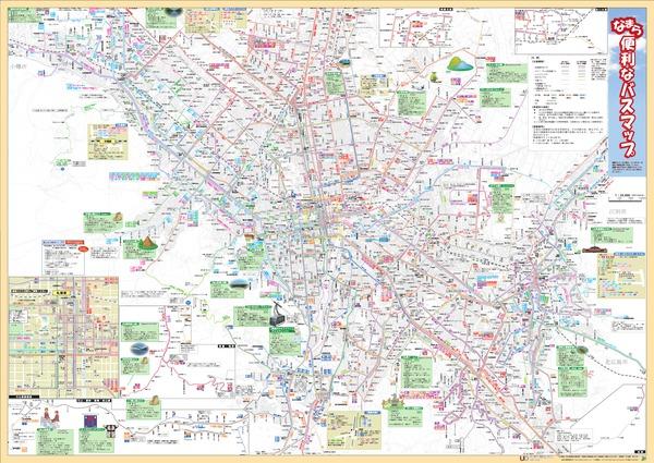 Sapporo Bus Route Map 2016 (Namara benrina basu mappu)