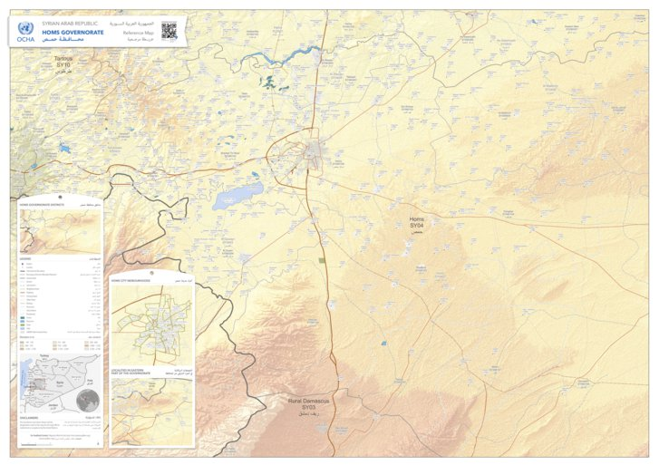 Homs governorate reference map UN OCHA Regional office for the