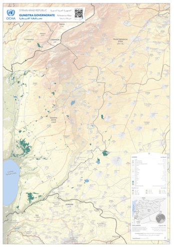 Quneitra governorate reference map - UN OCHA Regional office ...