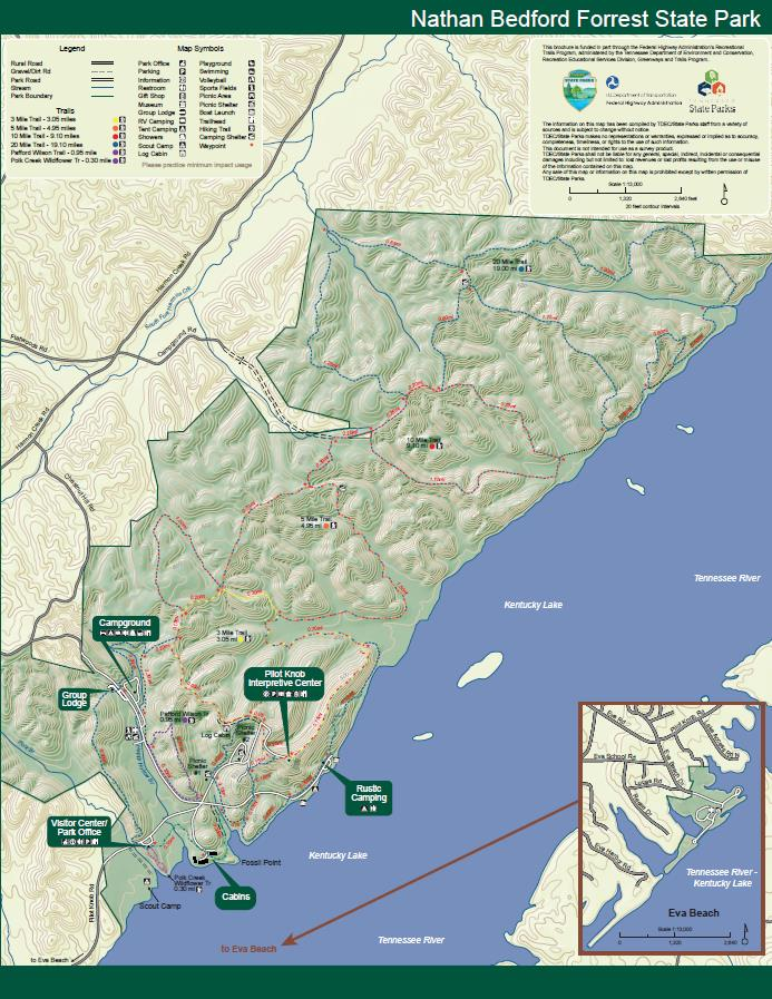 Nathan Bedford Forrest State Park TN State Parks Avenza Maps