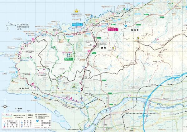 岬町サイクリングマップ  (Misaki Cycling Map)