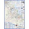 橫濱觀光指南攜帶地圖