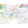 歩かっしぇーMIZUHO(瑞穂町健康ウオーキングマップ)