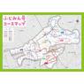 ふじみ野市公共バスマップ