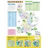 中野区防灾地图