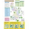 Disaster-Preparedness Map Of Nakano City