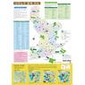 나카노구 방재 지도