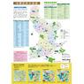 中野区防災地図