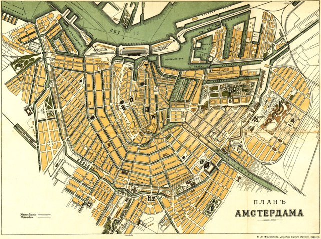 Amsterdam City Map, 1900. Планъ Амстердама - Waldin on copenhagen map, moscow map, europe map, athens map, holland map, denmark map, israel map, world map, kinderdijk map, the netherlands map, edinburgh map, belgium map, leiden map, madrid map, hamburg map, constantinople map, berlin map, rotterdam map, budapest on map, stockholm on map,