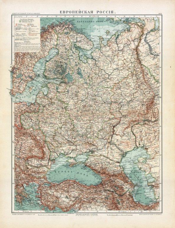European Russia General Map 1910 Waldin Avenza Maps