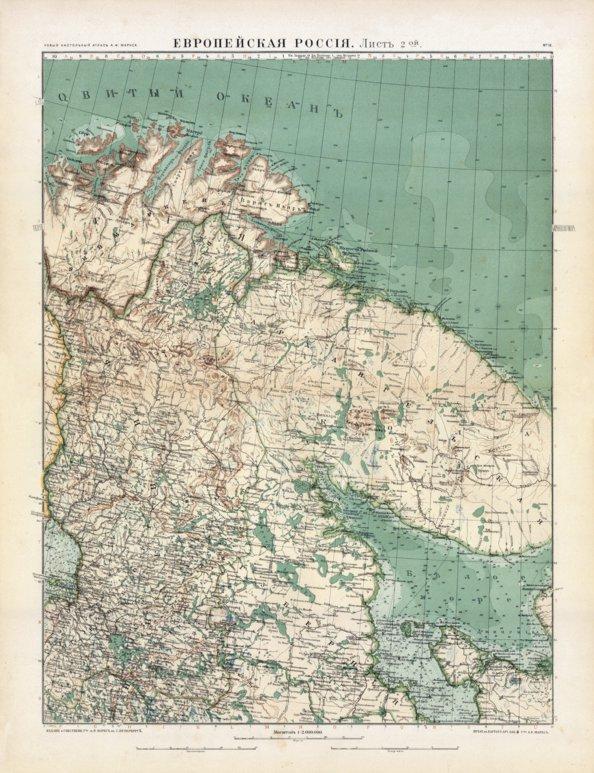 European Russia Map, Plate 2: Kola Peninsula. 1910 - Waldin - Avenza on siberia map, don river map, alps mountains map, finland map, kirghiz steppe map, rhine river map, novaya zemlya map, lake baikal map, thames river map, danube river map, sea of okhotsk map, laptev sea map, carpathian mountains map, white sea map, pyrenees map, northern european plain map, aral sea map, seine river map,