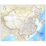 Peoples Republic Of China Map 1980