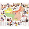 Peoples Of China Map 1980