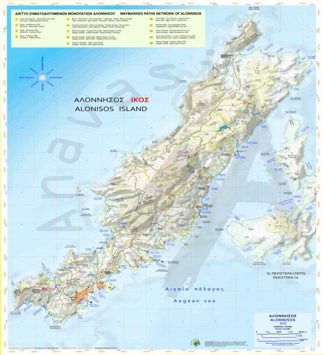 ALONISSOS - Anavasi editions - Avenza Maps