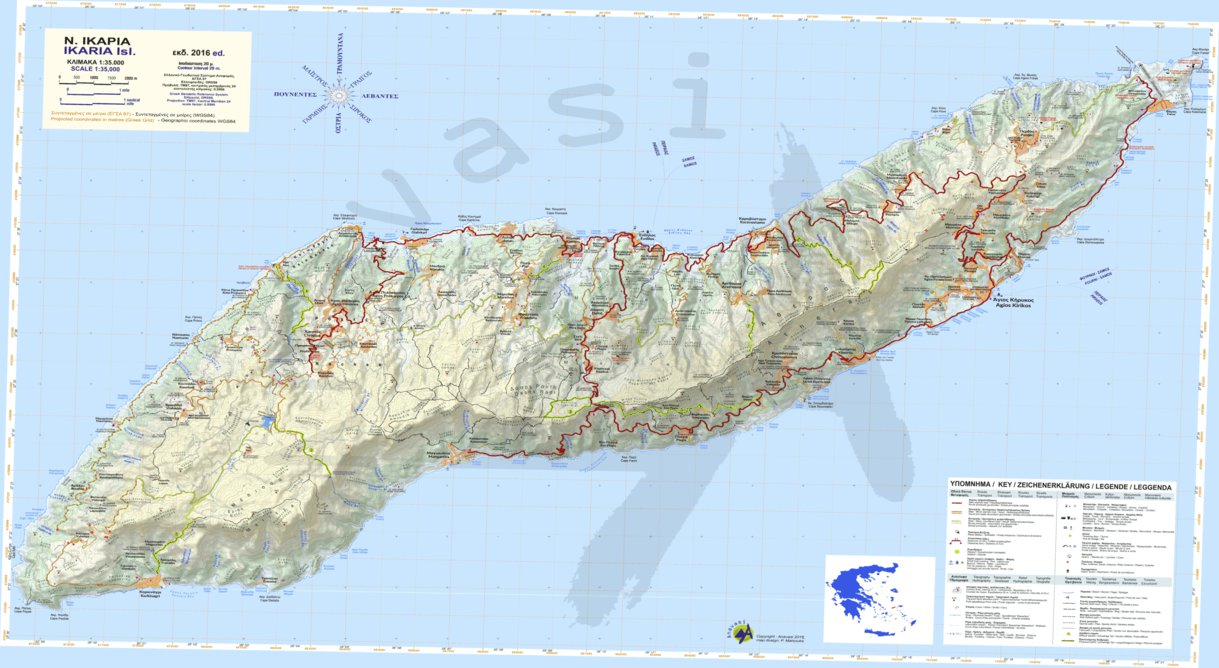 Ikaria Greece Anavasi editions Avenza Maps