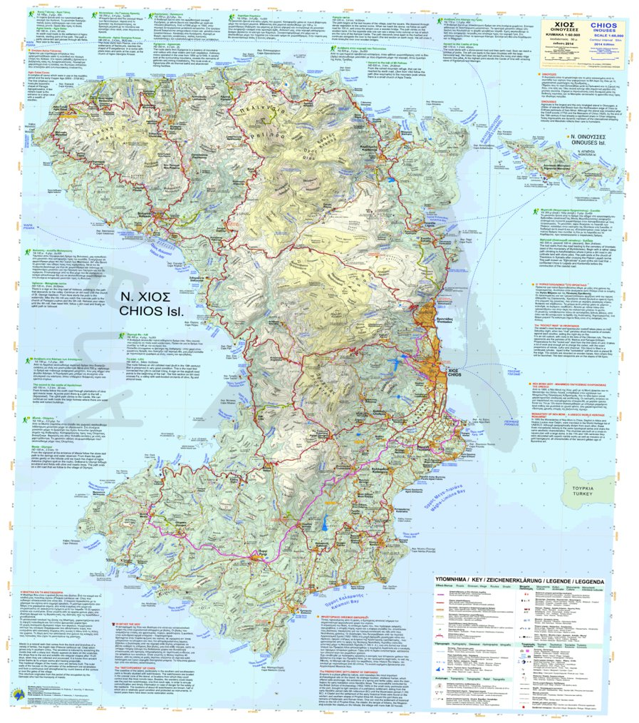 Islands Of Greece Map.Chios Island Greece Anavasi Editions Avenza Maps