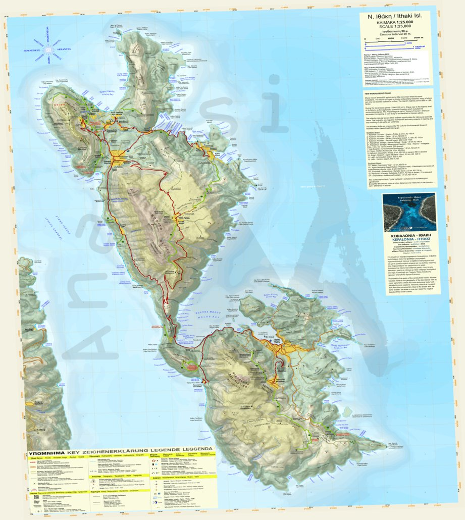 Ithaca Greece Anavasi editions Avenza Maps