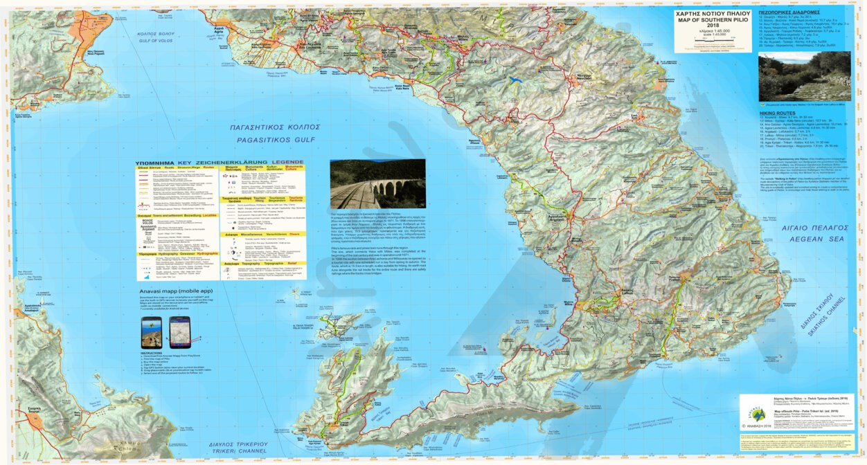 South Pelion Greece Anavasi Editions Avenza Maps