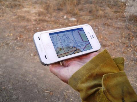 USFS Fire Response iPhone