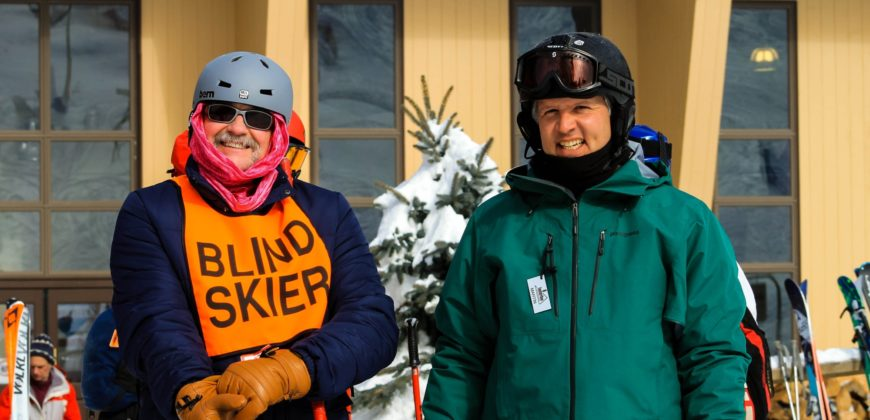 Blind Skier