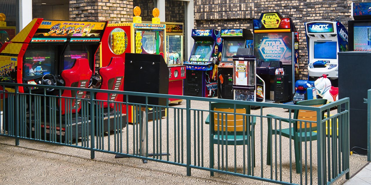 Ramkota Bismarck Arcade