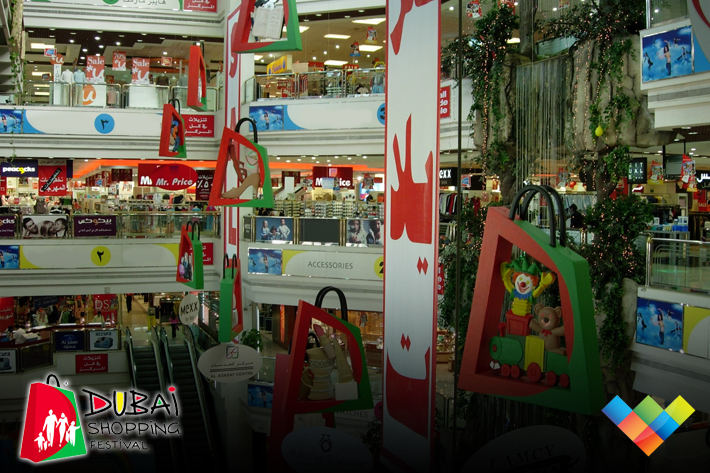 Electronics, apparels, perfumes, jewellery and what not! Don't miss out the biggest shopping event of the season.