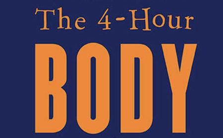 4hb.logo
