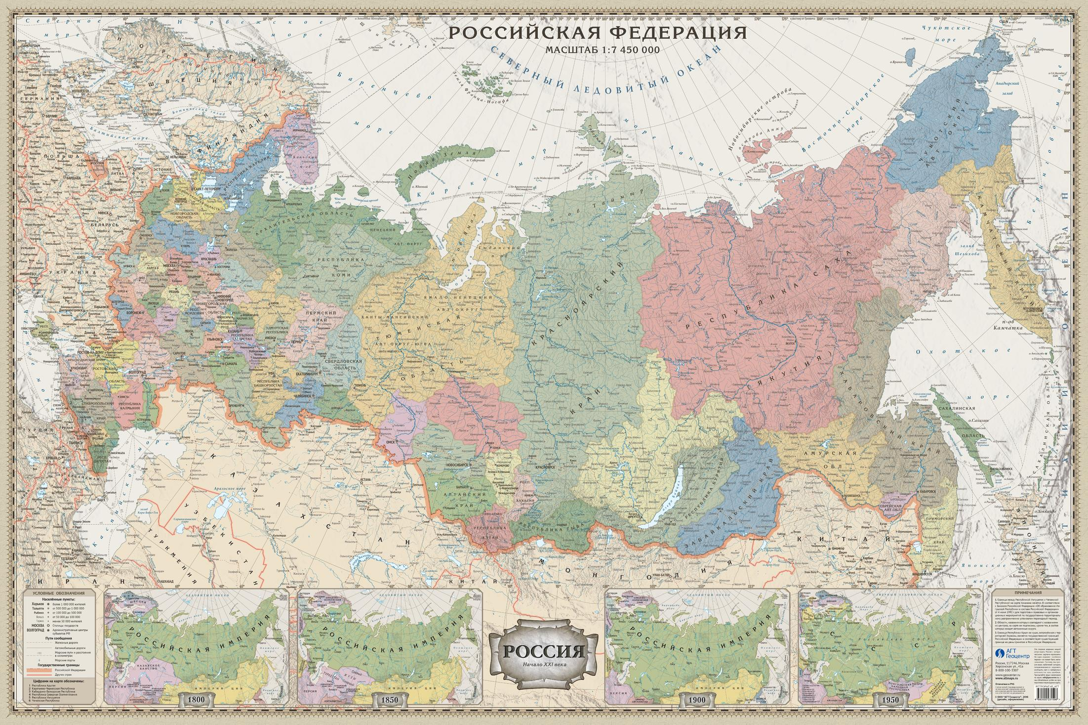 Map Of Russia In Russian.Russia Wall Map Retro Antique Style In Russian