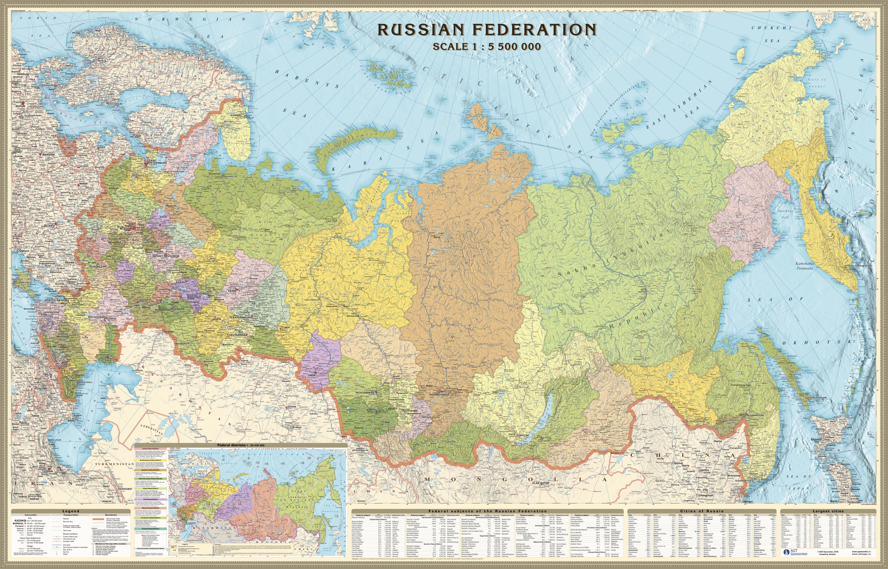 MapSherpa AGT Geocenter - Russia administrative map