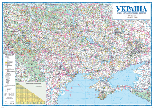 Ukraine Transportation Network Wall Map - Ukrainian - Large