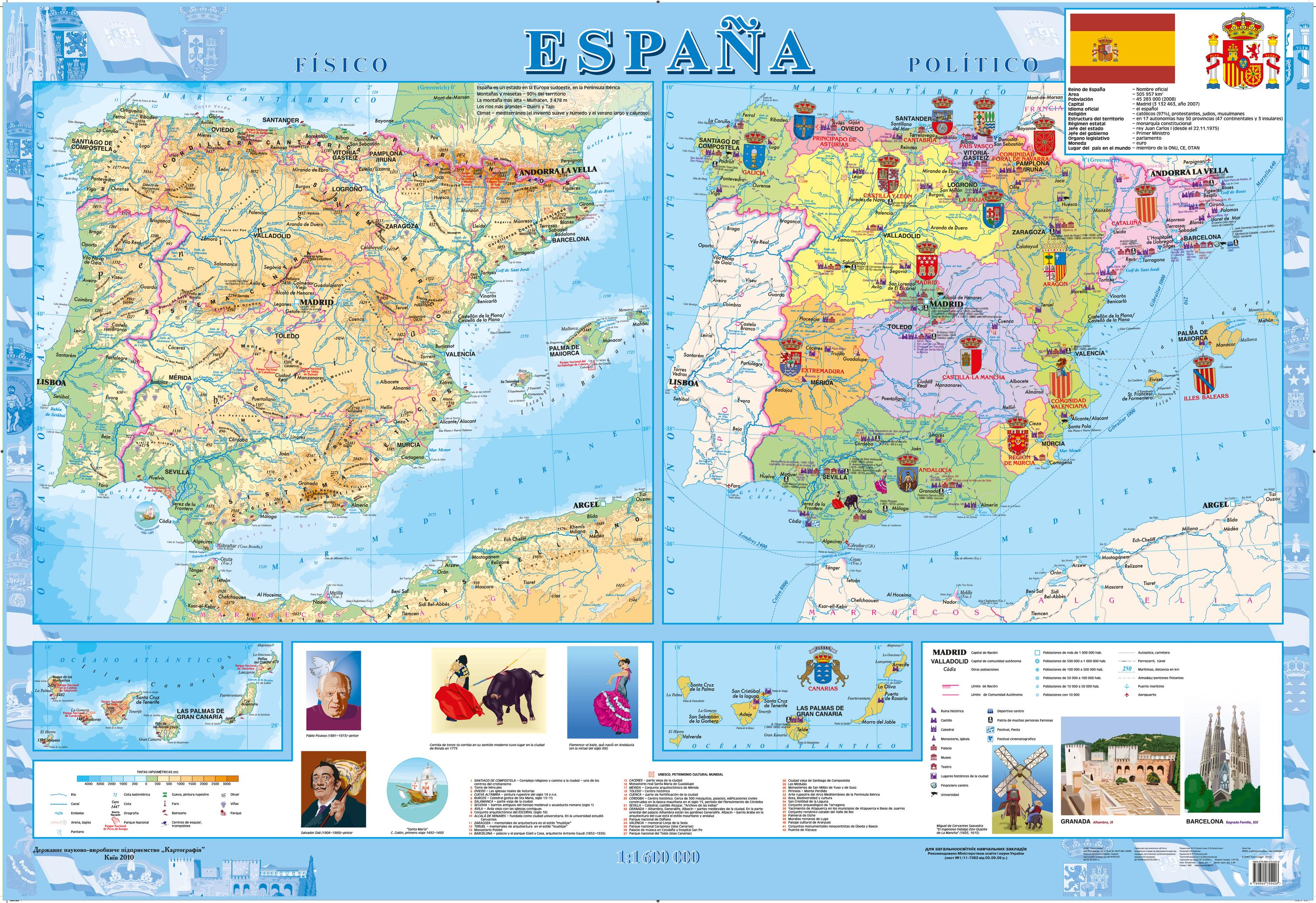 Map Of Spain On World Map.Spain Espana Wall Map Physical And Political Spanish Extra Large