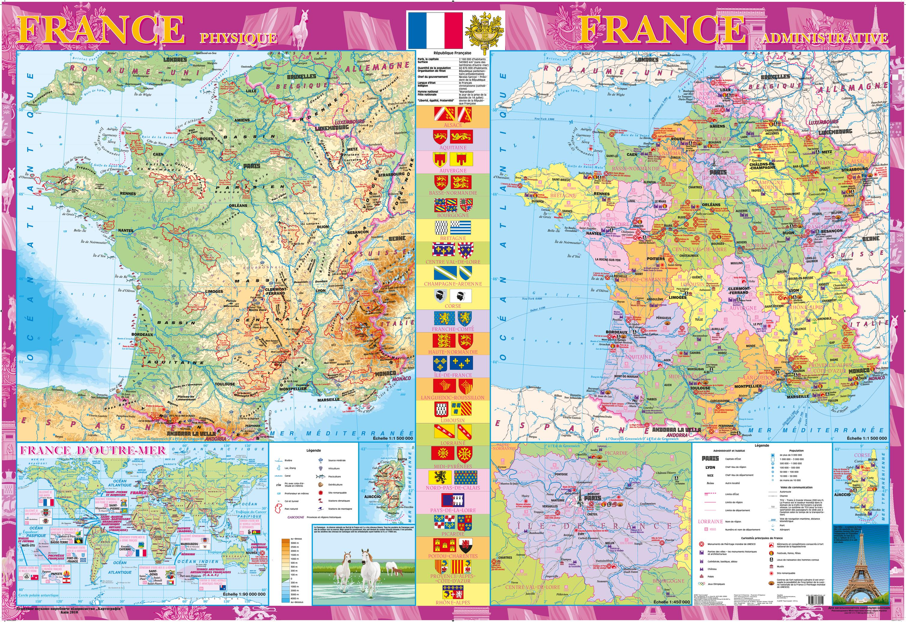 France Wall Map - Physical and Political - French - Extra Large